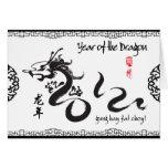 Año de la caligrafía negra del dragón 2012 felicitacion