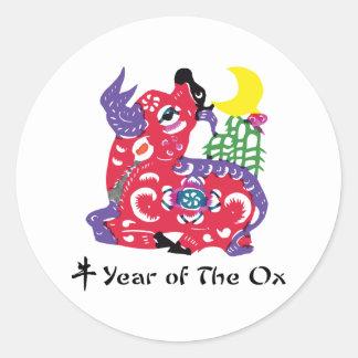 Año de la camiseta y de los regalos del buey pegatinas redondas