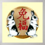 Año de la Conejo-Buena suerte Impresiones