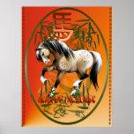 Año de la impresión oval del caballo impresiones