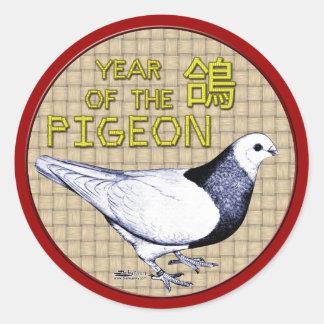 Año de la paloma pegatina redonda