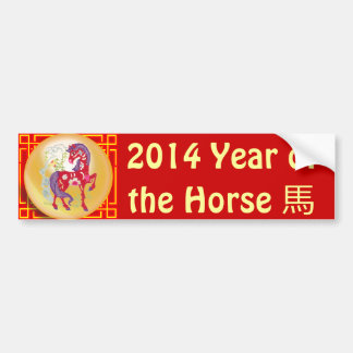 Año de la pegatina para el parachoques del caballo pegatina para coche