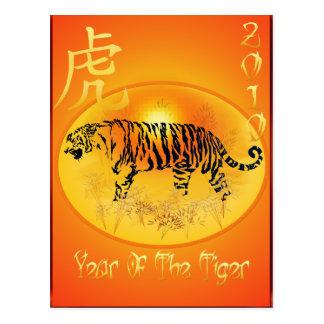 Año de la postal 2010 del tigre