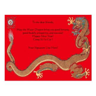 Año de la postal china del Año Nuevo del ~ del dra