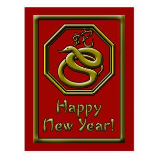 Año de la postal de la serpiente en rojo y oro