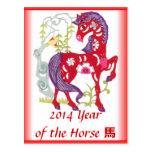 Año de la postal del caballo