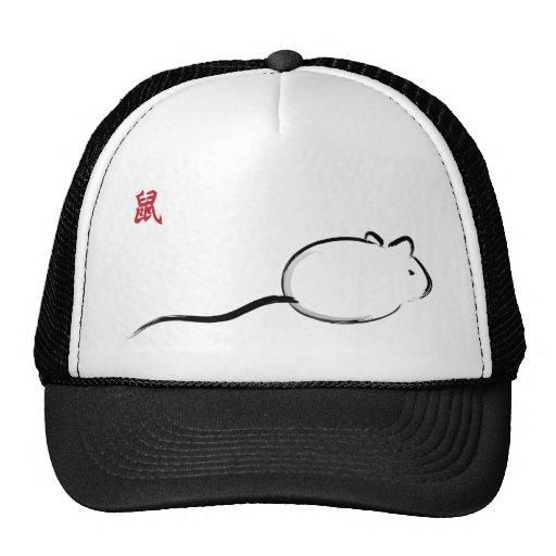 Año de la rata gorra