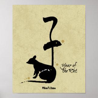 Año de la rata - zodiaco chino póster