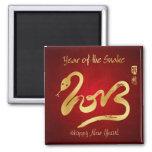 Año de la serpiente 2013 - Año Nuevo chino feliz Imán De Nevera