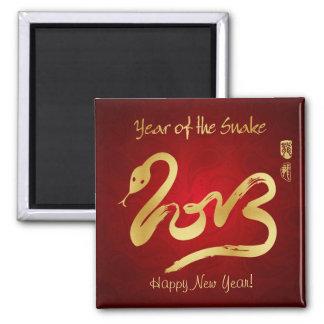 Año de la serpiente 2013 - Año Nuevo chino feliz Imán Cuadrado