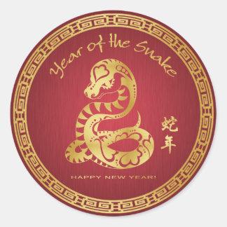 Año de la serpiente 2013 - Año Nuevo chino feliz Pegatina Redonda