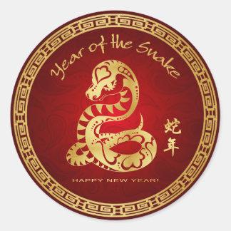 Año de la serpiente 2013 - Año Nuevo chino feliz Etiquetas Redondas