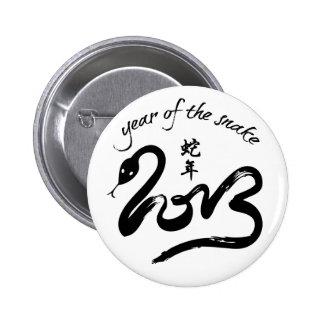 Año de la serpiente 2013 - Año Nuevo chino Pins