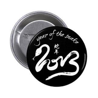 Año de la serpiente 2013 - Año Nuevo chino Pin Redondo 5 Cm