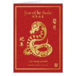 Año de la serpiente 2013 - Año Nuevo vietnamita -  Tarjetas