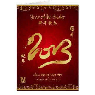 Año de la serpiente 2013 - Año Nuevo vietnamita - Tarjeta De Felicitación