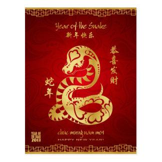 Año de la serpiente 2013 - Año Nuevo vietnamita -  Tarjetas Postales