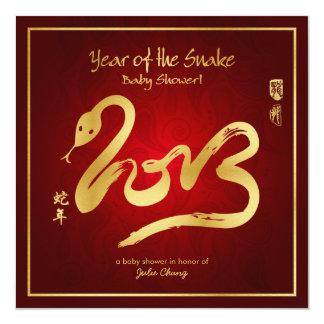 """Año de la serpiente 2013 fiestas de bienvenida al invitación 5.25"""" x 5.25"""""""