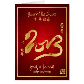 ¡Año de la serpiente 2013 - gongo XI Fa Cai! Tarjeta De Felicitación