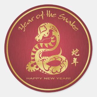 Año de la serpiente 2013 - pegatinas de la muñeca pegatina redonda