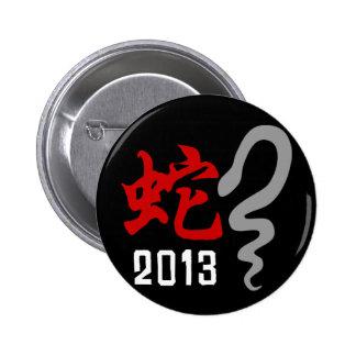 Año de la serpiente 2013 pin redondo de 2 pulgadas