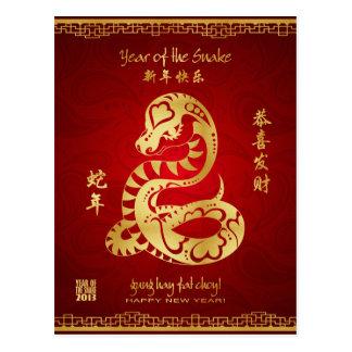 Año de la serpiente 2013 - postal china del Año Nu