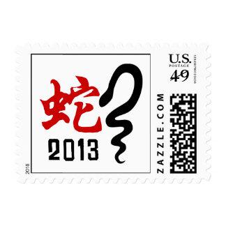 Año de la serpiente 2013 sello