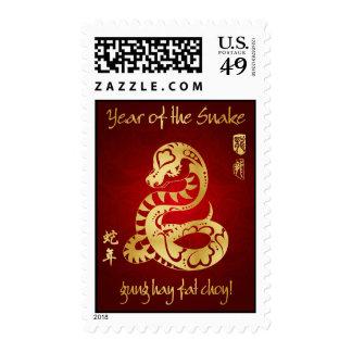 Año de la serpiente 2013 envio