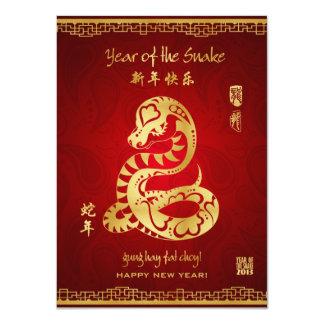 """Año de la serpiente 2013 - tarjeta china del Año Invitación 4.5"""" X 6.25"""""""