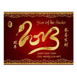 Año de la serpiente 2013 - vietnamita Tet Tarjeta Postal