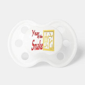 Año de la serpiente 2 chupetes