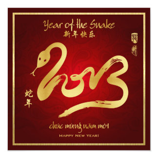 """Año de la serpiente - Año Nuevo vietnamita - Tết Invitación 5.25"""" X 5.25"""""""