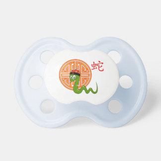 Año de la serpiente chupetes para bebés