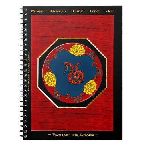 Año de la serpiente (cuaderno espiral)