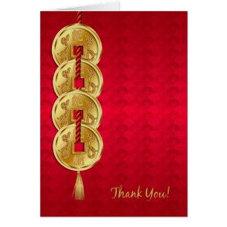 Año de la serpiente, el negocio chino del Año Tarjeta De Felicitación