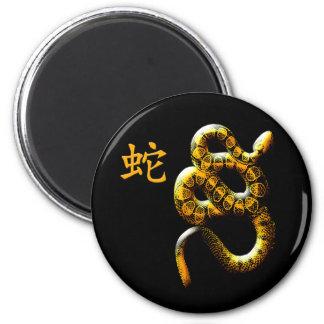 Año de la serpiente en rojo y oro imán redondo 5 cm