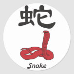 Año de la serpiente etiqueta redonda