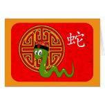 Año de la serpiente felicitaciones