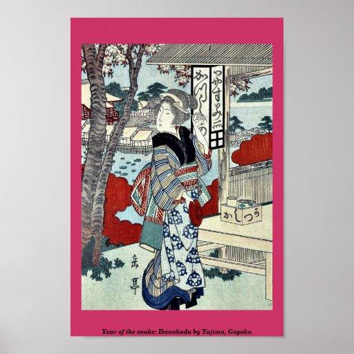 Año de la serpiente: Ikenohada por Yajima, Gogaku Poster
