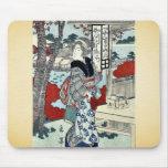 Año de la serpiente: Ikenohada por Yajima, Gogaku Alfombrilla De Ratón