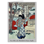 Año de la serpiente: Ikenohada por Yajima, Gogaku Felicitación