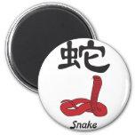 Año de la serpiente iman de nevera