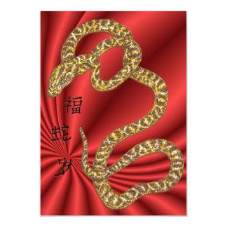 """Año de la serpiente invitación 5"""" x 7"""""""