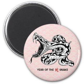Año de la serpiente (negro) imán redondo 5 cm