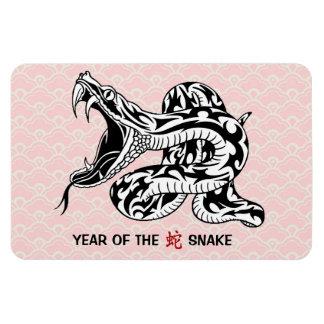 Año de la serpiente (negro) imanes rectangulares