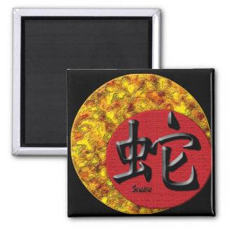 Año de la serpiente: Oro y rojo Iman