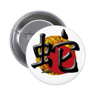 Año de la serpiente Oro y rojo Pin