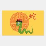 Año de la serpiente rectangular pegatinas