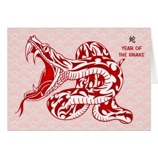 Año de la serpiente (roja) tarjeta de felicitación