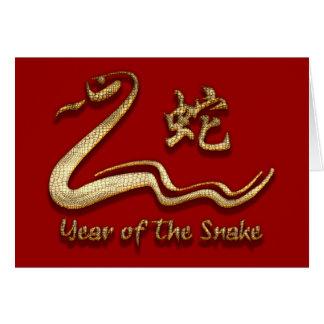 Año de la serpiente tarjeta